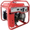 Multiquip GA25HR - 2200 Watt Professional Portable Generator w/ Honda GX Engine